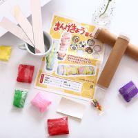 小马百货 创意玩具批发 彩泥手工DIY万花筒  儿童手工制作玩具
