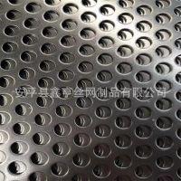 加工定做各种异型冲孔网 铝板不锈钢镀锌金属板冲孔网 洞洞板