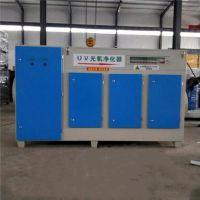 金龙除尘供应光氧催化废气处理设备UV光氧一体机