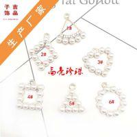 镶珍珠三角形圆形心形  头饰派件  耳环配件DIY手工合金配件