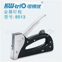 供应正品台湾可得优8513手动钉枪 KW-8513型射钉枪 可得优射钉枪