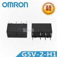 G5V-2-H1 24V 功率继电器 欧姆龙/OMRON原装正品 千洲