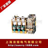 长期供应CKJ-125卧式交流真空接触器 高压真空接触器