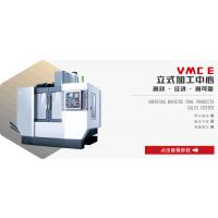 沈阳机床 VMCE立式加工中心系列产品!