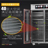 安徽佳沐供应40层双开门薯类、药材、金银花烘干机风干机价格优惠