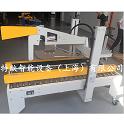 上海特歆XBF-05D自动折盖封箱机 滚筒输送线 可定制