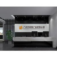 聚穗广告标识来帮您做公司进门的形象背景墙、公司LOGO、广告字。
