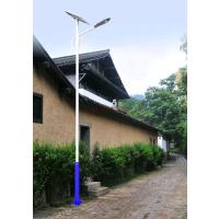 太阳能道路照明灯-北京太阳能道路照明灯-厂家直销太阳能道路灯-太阳能杀虫灯生产厂家