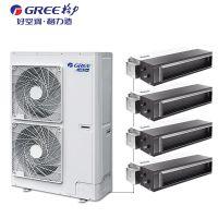 格力中央空调家用 FREE系列家庭多联机 格力中央空调北京GMV-pd160WX/NaA-N1