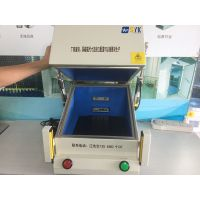 SYK-058B 气动屏蔽箱、WI-FI屏蔽箱、蓝牙屏蔽箱,可以定做生产