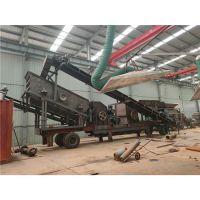 可定制破青石的移动式破碎机制砂设备 流动碎石机多少钱