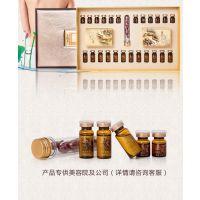 广州肤润供应 美容院药油拓客套盒 身体护理精油疗法套盒 养生套盒OEM贴牌加工