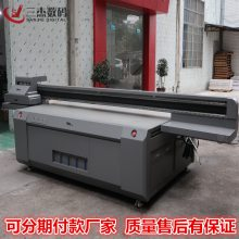 3D立体打印机 皮革UV平板彩印机 皮革皮标UV浮雕光油打印机