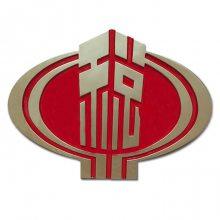 浙江华徽铝业有限公司,是经国务院办公厅定点企业,