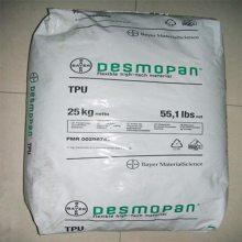 TPU Desmopan 9380A
