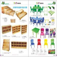 松木幼儿园桌椅厂家_幼教用品设计_使用方便