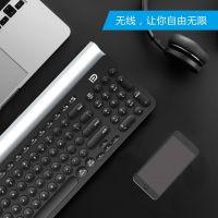 跨境专供富德IK6650蓝牙键盘 圆形键帽亚马逊EBAY速卖通一件代发