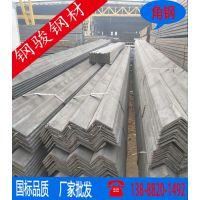 云南昆明角钢 产地云南 材质Q235B 钢材 建筑 角钢批发