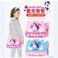 儿童故事早教机 唱歌话筒MP3音乐女孩麦克风音乐包包卡拉ok玩具