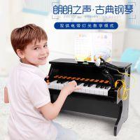 宝丽儿童乐器仿真古典电子钢琴带麦克风可充电立体音效音乐玩具