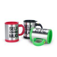 现货供应自动咖啡搅拌杯商务促销礼品电动咖啡壶创意时尚咖啡杯