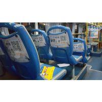 植发客户通过我们投放长沙公交车广告--公交车内座椅靠背广告