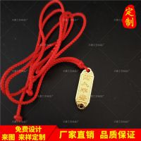 厂家直销创意出入平安滴胶文字金属钥匙扣个性随身吉祥挂件小礼品