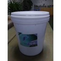 厂家直销L001超能碱性洗涤剂25kg桶装酒店医院专用批发供应