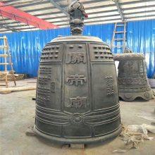 辽宁大型铜钟生产厂家,抚顺寺庙铜钟厂家,营口铁钟铸造定做工艺厂