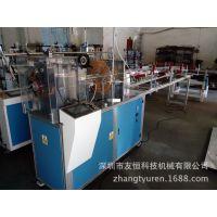 【友恒科技】全自动pvc超声波圆筒机 无需胶水粘接圆筒成型机