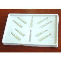 保健品吸塑包装盒定做 日化用品吸塑盒生产定制