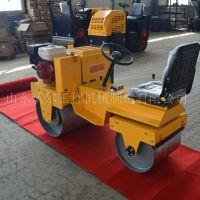 小型压路机 座驾700型双钢轮压路机生产厂家