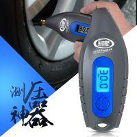 车志酷 胎压计 精密胎压表 数显汽车轮胎气压测试工具车用背光