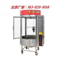超市电烤牛肉干炉子-新型燃气木炭烤鸭炉价格-850型燃气煤气木炭烤鸭炉