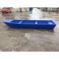 卓远塑业塑料船厂家直售4米渔船 养殖船