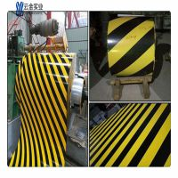 供应铁皮警示带 楼层隔离带 铁皮踢脚线 厂家直销多种规格可定做