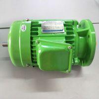 750W织带机械专用电机双轴电机