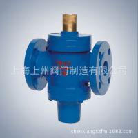 自力式流量控制阀ZL47F ZLF碳钢水力控制阀上海上州阀门制造
