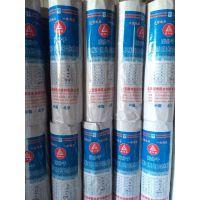北京朗坤聚乙烯丙纶防水卷材0.7mm国标灰色防水、防渗、选用丙纶或涤纶无纺布高压线型聚乙烯为主要原料