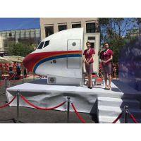 河北泡沫模型出租厂家.高仿飞机泡沫模型,汽车模型,军事模型,展示模型,和影视道具的专业模型制作厂家。