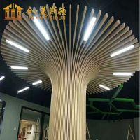 广东厂家 定制弧形波浪铝方通2.0mm 今.美斯顿 装饰茶餐厅 网红铝天花吊顶 木纹色