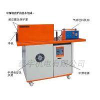 青海西宁供应中频锻造炉 铜铁钢感应加热设备