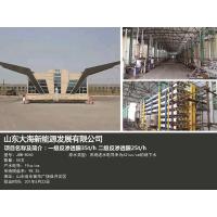 湖南汨罗市供应九章BW-8040反渗透水处理RO膜 年中促销价