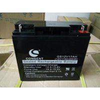 CGB蓄电池CB12350S厂家含税运价格