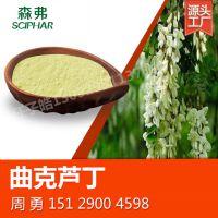 曲克芦丁99% HPLC 植物提取物厂家现货供应 槐米提取物
