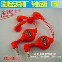 厂家定制弯头红色伸缩MP3音乐耳机手机通用礼品耳机 伸缩性能好