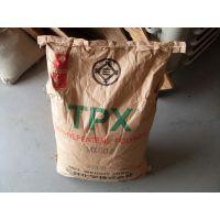 TPX 日本三井化学 RT18XB 透明级 耐化学 韧性好