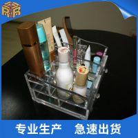厂家供应 透明亚克力化妆品抽屉收纳盒 diy桌面创意化妆品收纳盒