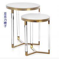 亚克力边角几不锈钢小茶几透明有机玻璃咖啡桌