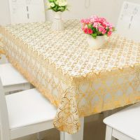 茶几桌布长方形烫金软桌布超薄pvc布艺小清新餐厅免洗温馨漂亮家